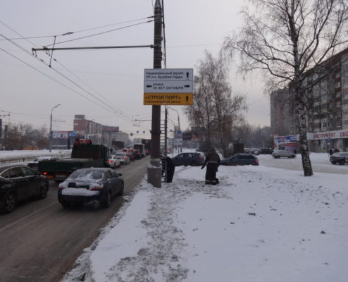 Знак на ул. Удмуртской — ул. 10 лет Октября