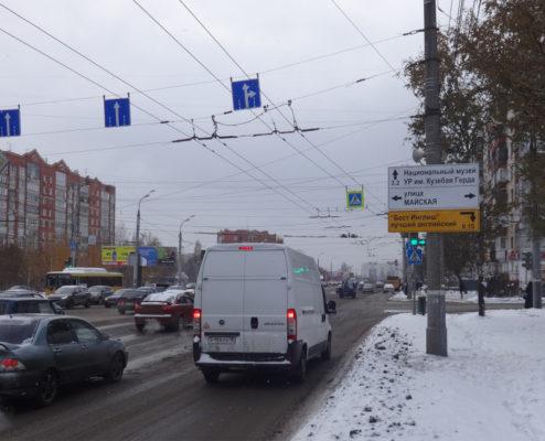 Знак на ул.Удмуртская — ул.Майская
